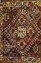 Ghaschgai Taschenfront, Persien, um 1900, Wolle