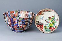 Magnificent vessel, Fukagawa, 1890, Porcelain,fine