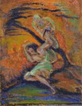 Paul Thesing, born 1882