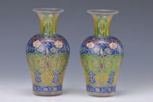 A pair of vases, Fritz Heckert, Jodpur, ca. 1890/1900