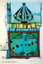Friedensreich Hundertwasser, 1980-2000, screen print