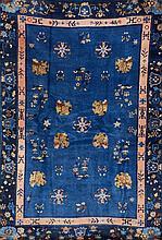 Bejing, China, circa 1890, wool/cotton, approx. 263 x 185