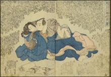 colour Woodcut Utagawa Kunisada to 1845/50