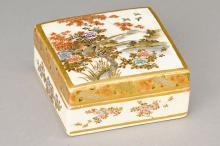 lidded box, Japan, Satsuma, in 1900