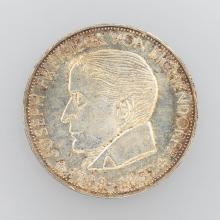 Silver coin, 5 DM, 1957, Germany, Eichendorff