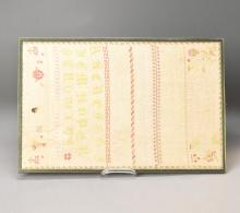 sampler, Spain, dated 1860