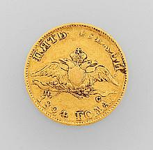 Gold coin, 5 rubles, Russia, 1818