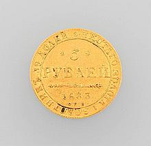 Gold coin, 5 rubles, Russia, 1833