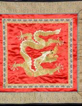 Chinese 'Embroidery',