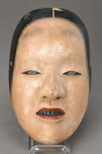No-mask, Japan, in 1900, ,