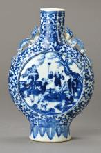 Pilgrim Bottle, China to 1870/80, with bearersof cultures,