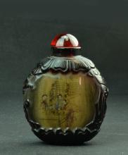 A Crystal Inside Jade Snuff Bottle from Yezhongsan to Zhangjunqiu