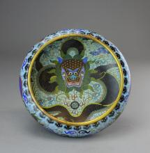A Cloisonne Brush Washer