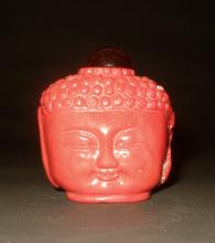 Chinese Coral Snuff Bottle