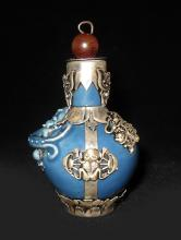 Chinese Blue Glazed Snuff Bottle
