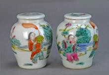 A Pair of Famile Rose Jars with Caps