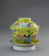 A Famille Rose Tea Cup Marked Guang Xu Period Qing Dynasty