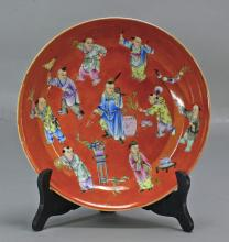 A Famille Rose Plate in Childron Playing Pattern,qing dynasty