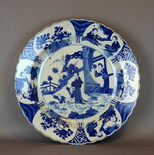 A Qing dynasty blue and white plate