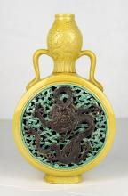A Yellow Hollowed Out Gourd Vase  Marked Qian Long