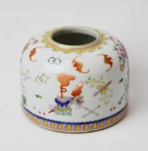 A Famille Rose Brush Washer Marked Qing Dynasty Jiaqing Period