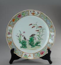 A Famille Rose Plate in Bird and Flower Pattern