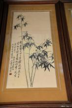 Four Embroidered Pictures of Zheng Banqiao