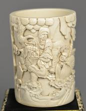 A Carved Porcelain Penpot(made by Wang Bing-rong)