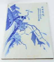 A White Blue Porcelain Picture of Bird on a Tree