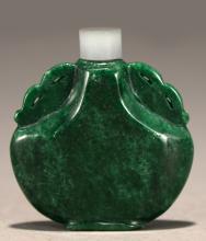 A Jadeite Snuffbottle