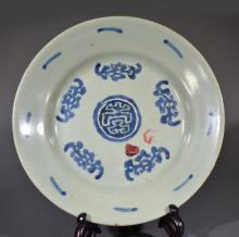 A BLUE AND WHITE FLOWER DISH, MARKED 'KANG XI'