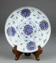 A Blue-and-White and Colored Plate