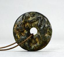A Han ancient jade