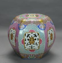 A Famille Rose Stool, Qing Dynasty
