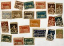 Brussels International Exposition Stamps