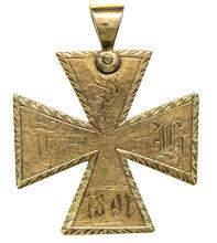 Gold Love Token Badge/Pendant