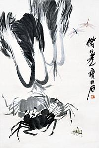齊白石 (1864 - 1957) 螃蟹白菜圖 Qi Baishi Crabs and Cabbage