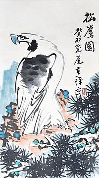 李苦禪 (1899 - 1983) 松鷹圖 Li Kuchan Eagle and Pine