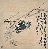 明 徐渭 (1521-1593) 蘆蟹圖 Xu Wei Ming Dynasty Crab in Reed