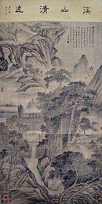 明 文徵明 (1470 - 1559) 溪山清遠圖 Wen Zhengming Ming Dynasty Mountain Cottage