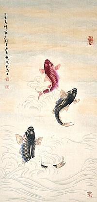 吳青霞 (1910 - 2008) 鱼躍龍門 Wu Qingxia Carp Jumping