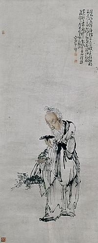 清 黃慎 (1687 - 1768) 採藥圖 Huang Shen Qing Dynasty An Elder Alchemist