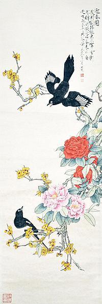 于非闇 (1888 - 1959) 迎春圖 Yu Feian Spring
