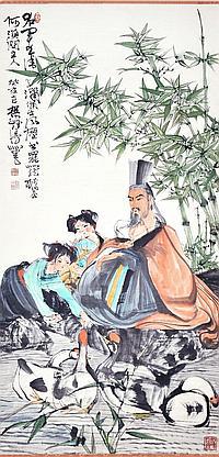 程十髮 (1921 - 2007) 王羲之換鵝圖 Cheng Shifa Story of Geese for Calligraphy Tablet