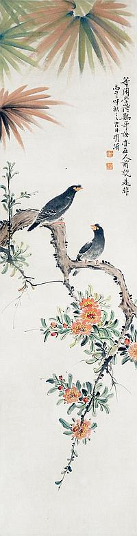 清 胡湄 (公元十七-十八世紀) 鸚哥語 Hu Mei Qing Dynasty Parrots Speak