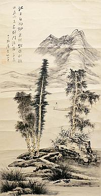 張大千 (1899-1983) 江幹獨釣圖 Zhang Daqian Fishing on the Riverside