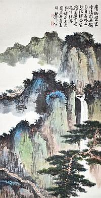 謝稚柳 (1910 - 1997) 青山臥遊圖 Xie Zhiliu Green Mountain