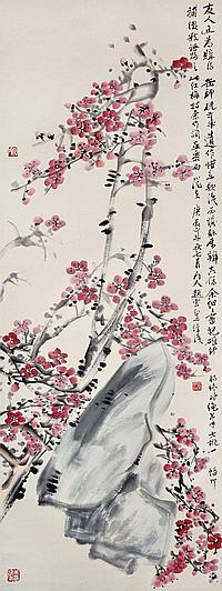 吳昌碩 (1844 - 1927) 紅梅奇石圖 Wu Changshuo Red Plum Blossoms on Rock