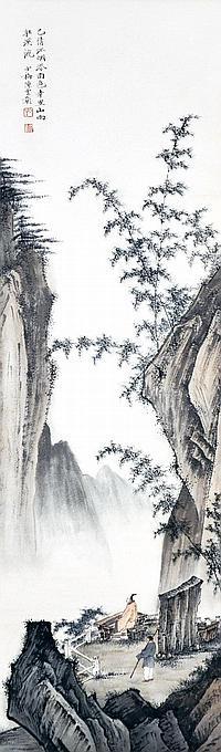 陳少梅 (1909 - 1954) 觀瀑圖 Chen Shaomei Waterfall