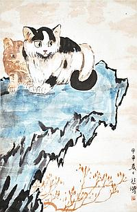 徐悲鴻 (1895 - 1953) 二貓圖 Xu Beihong Two Cats